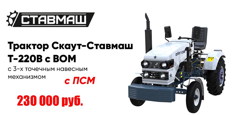 Магазин Лето Армавир Каталог Товаров